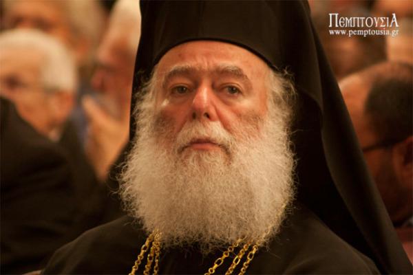 Ο Άγιος Γεράσιμος Παλλαδάς ως Πατριάρχης Αλεξανδρείας