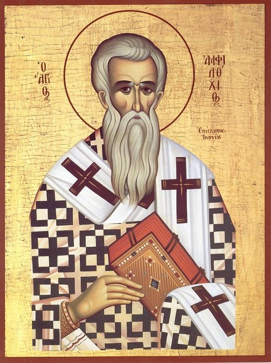 Πηγή: www.saint.gr