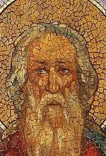 Ο Πρωτόκλητος Μαθητής του Χριστού, Απόστολος Ανδρέας