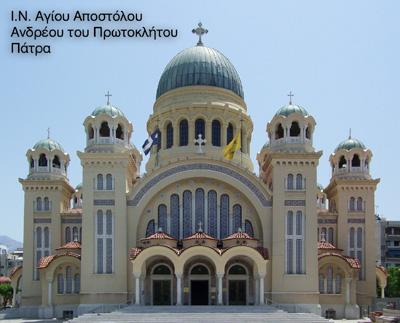 apostolos_andreas_naow_Mesa