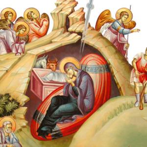 Η Γέννηση του Κυρίου και η προσκύνηση των ποιμένων