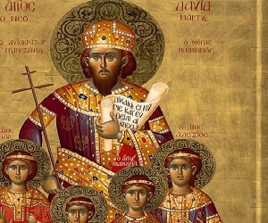 Νεομάρτυς Δαβίδ, ο Μ. Κομνηνός, τελευταίος Αυτοκράτορας της Τραπεζούντος