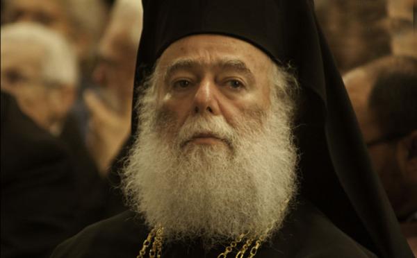 Ο Πατριάρχης Αλεξανδρείας στην εκδήλωση για τον Άγιο Γεράσιμο Παλλαδά