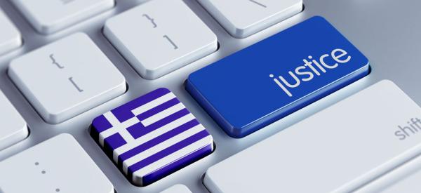 Greece Justice Concept