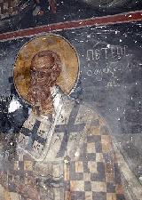 Άγιος ιερομάρτυρας Πέτρος, επίσκοπος Αλεξανδρείας