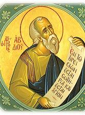 Ο προφήτης Αβδιού και η ημέρα του Κυρίου