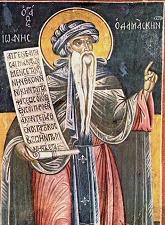 Άγ. Ιωάννης Δαμασκηνός