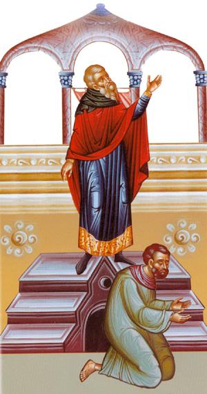 Farisaios kai telonis