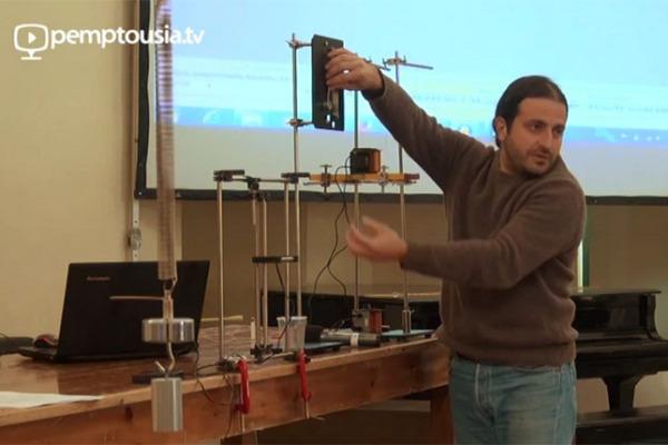 Η εφευρετικότητα στο  σχολικό εργαστήριο (η περίπτωση της μέτρησης του g)