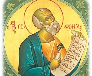 Αποτέλεσμα εικόνας για Προφήτης Σοφονίας