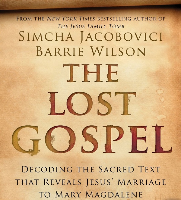 The-Lost-Gospel8anmoust2