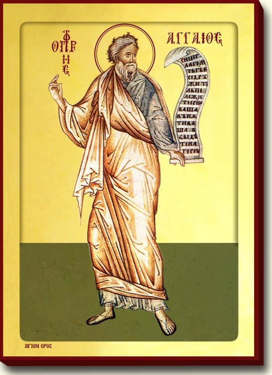 Πηγή: http://www.orthodox-goods.com/