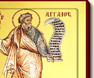 Ο Προφήτης Αγγαίος