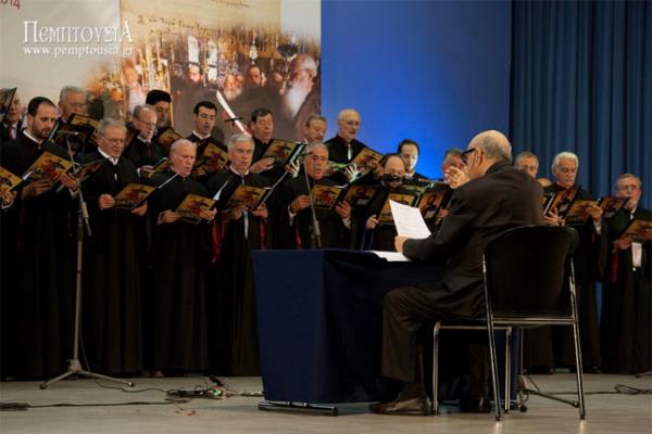 Σωματείο Ιεροψαλτών Θεσσαλονίκης: «Άγιος Ιωάννης ο Δαμασκηνός»