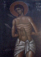 Άγιος Μάρτυς Σεβαστιανός και οι συν αυτώ