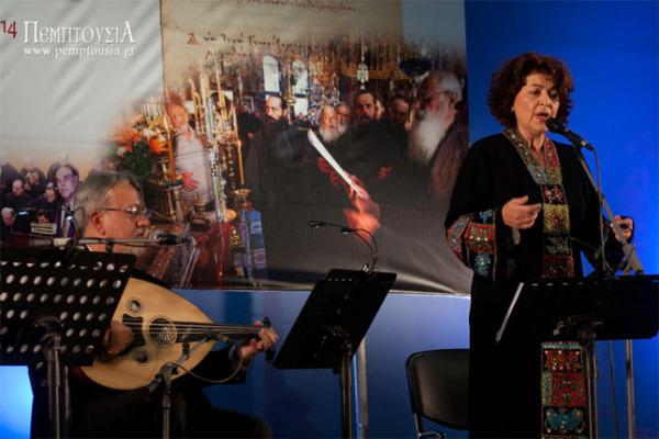 Πολίτικη μουσική παράδοση