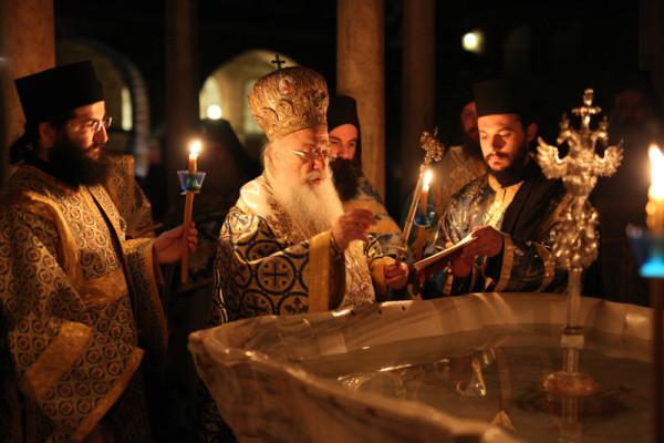 Η εορτή των Θεοφανείων στο Άγιον Όρος