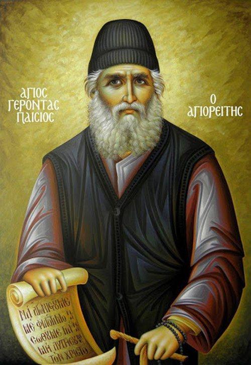 Gereontas Paisios Agioreitis 241 (1)