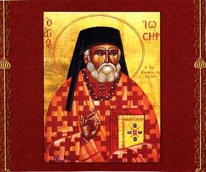 Ο Όσιος Ιωσήφ ο ηγιασμένος
