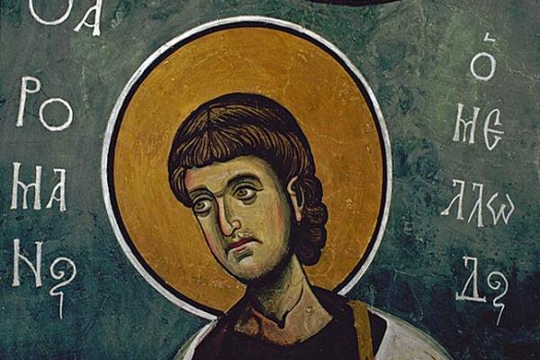 «Χριστός ετέχθη»-Κοντάκιον Αγίου Ρωμανού του Μελωδού