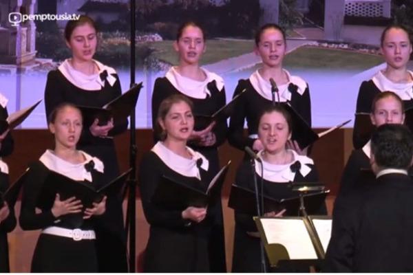 Ελληνικά και Ρώσικα τραγούδια από τη Παιδική Χορωδία «Παραμυθία»