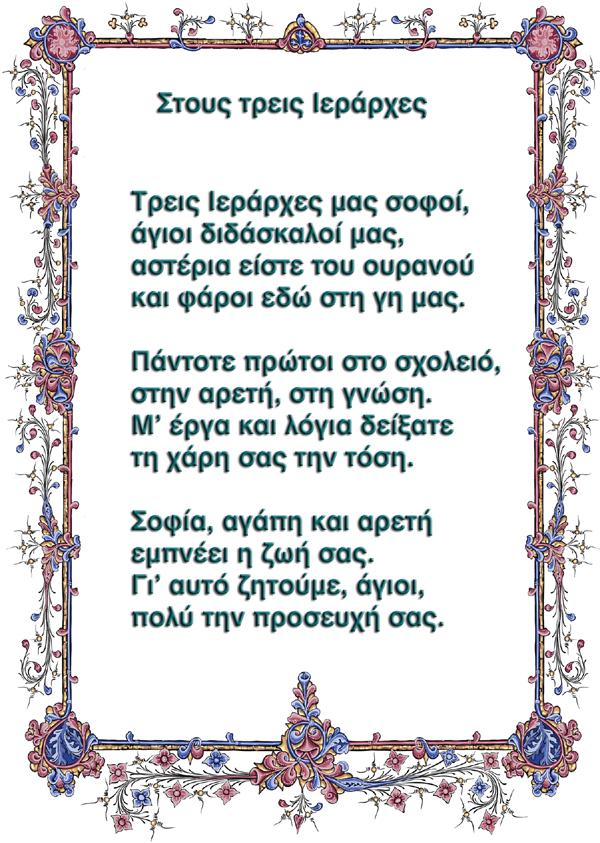 poem copy_mesa