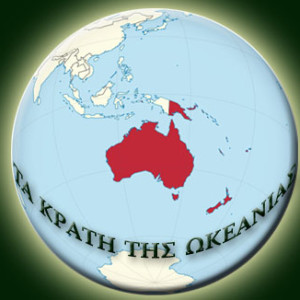 Τα κράτη της Ωκεανίας