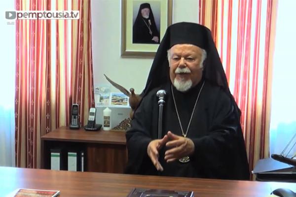 H επίσκεψη του Οικουμενικού Πατριάρχη στη Γερμανία και η σημασία της