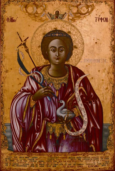 O Agios Tryfon, apo ton Kathedriko Nao Agiou Ioannou Theologoy, dorea Agioy Arch. Kyprou Kyprianou