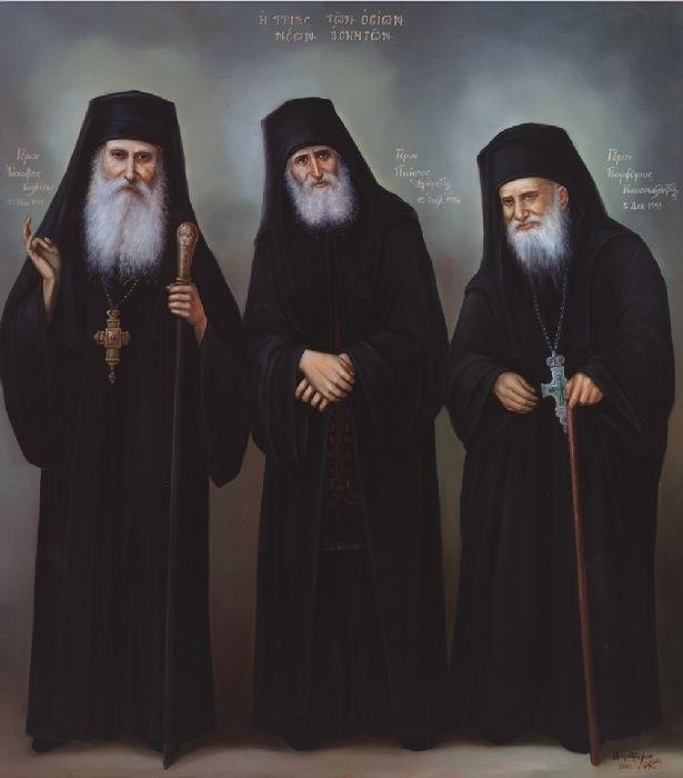 Οι σύγχρονοι Άγιοι ως κανόνας μη αποτείχισης | Πεμπτουσία