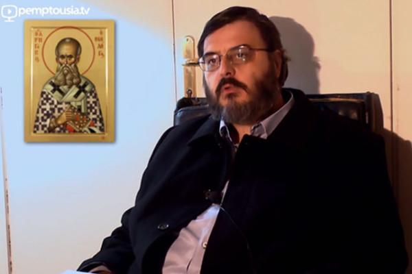 Το «Τυπικόν» στην Ορθόδοξη Εκκλησία
