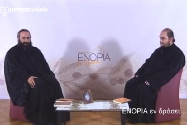 Η λειτουργική θεολογία του Γέροντα Σωφρονίου Σαχάρωφ