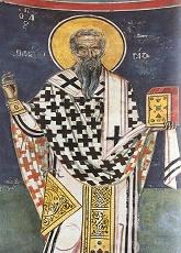 Άγιος Πορφύριος, επίσκοπος Γάζης (348-26.2.420)
