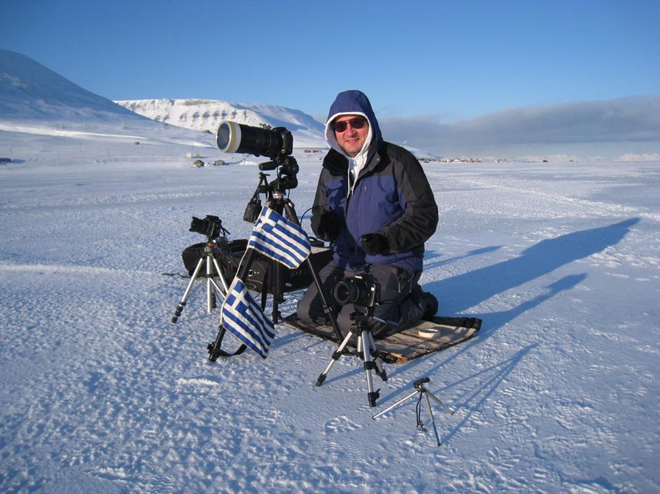 Ολική έκλειψη ηλίου, Svalbard