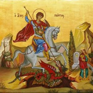 Άγ. Γεώργιος, το παλικάρι της πίστης