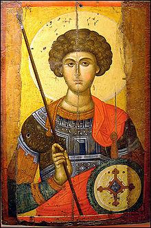 Byzantino_Agios Georgios