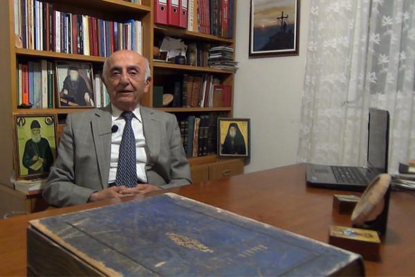 Ελληνική παιδεία, ορθόδοξη παράδοση και αξιοπρέπεια