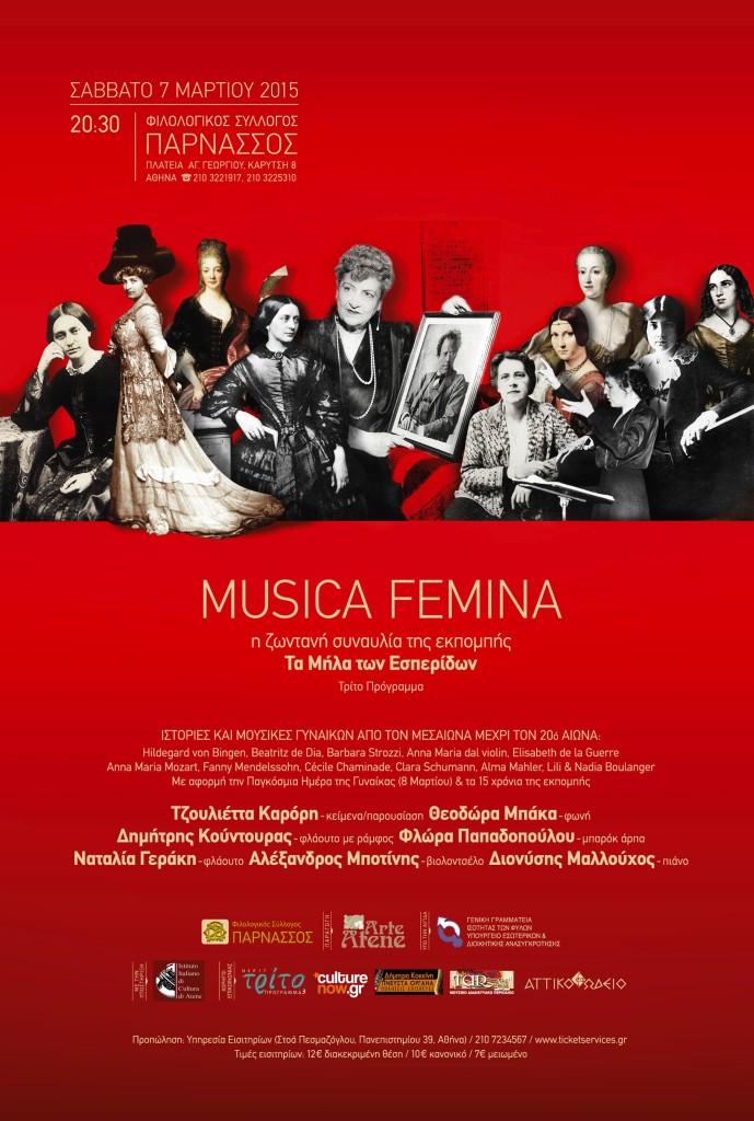 MusicaFemina_AFISA