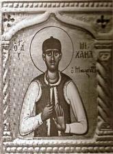 Ο Άγιος Νεομάρτυς Μιχαήλ ο Μαυρουδής