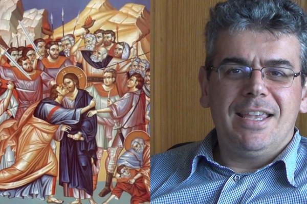 Καθηγητής Σωτήριος Δεσπότης: Ο Ιούδας Ισκαριώτης ήταν προδότης ή λυτρωτής;