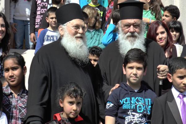 Εκδήλωση αγάπης στο Δημήτρειο ίδρυμα της Αρχιεπισκοπής Αθηνών