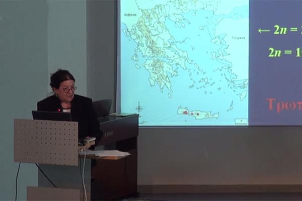 Τι απειλεί τα σπάνια είδη της ελληνικής χλωρίδας; (Α' μέρος)