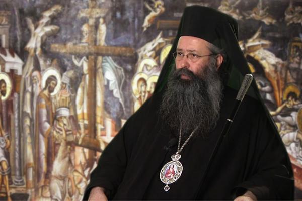 Μητροπολίτης Κίτρους Γεώργιος: Η Θεία Ανάσταση ως βιωματικό γεγονός