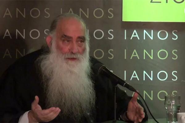 Μητροπολίτης Σιατίστης Παύλος: Να αγαπάς και τους εχθρούς σου