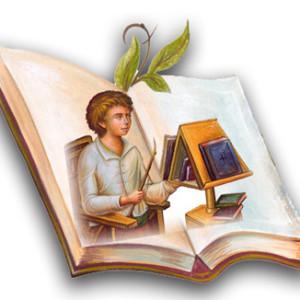 Τα λειτουργικά βιβλία της Εκκλησίας