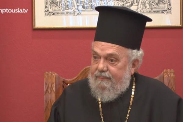 Επίσκοπος Θεουπόλεως Παντελεήμων: Η παρουσία του Θεού στη ζωή μας