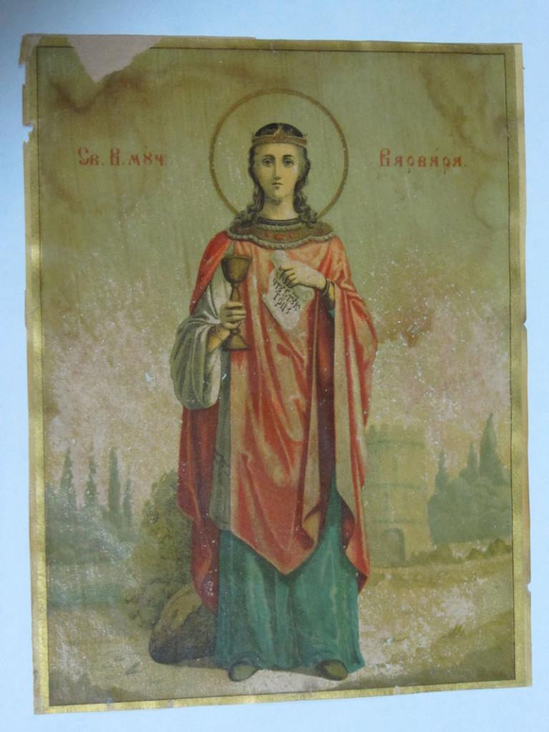 Η τιμή της Αγίας Βαρβάρας σε Ανατολή και Δύση