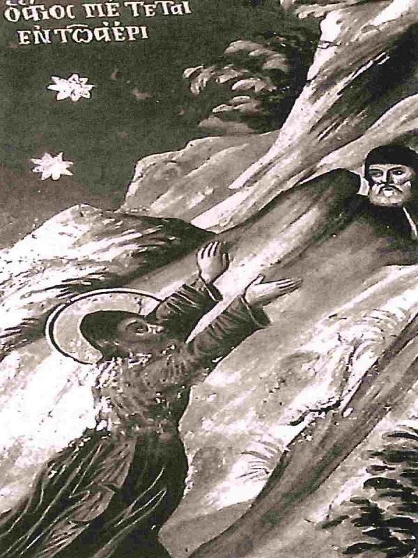 Agioi Maximos Kafsokalyvis & Theofanis Episkopos Peritheoriou 021