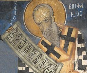 Άγιος Επιφάνιος Κύπρου, o πονών και πάσχων υπέρ της Εκκλησίας