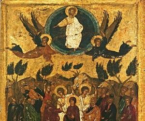 Η Ανάληψη του Κυρίου: Η κατάκτηση των επουράνιων αγαθών
